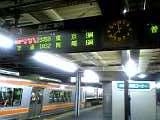 23時40分 金山駅