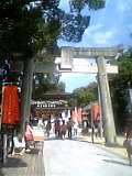 太宰府で昼食を