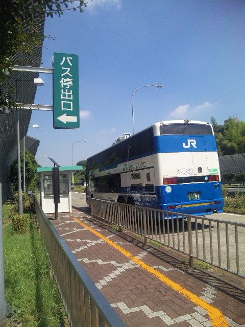 東名江田から永田町へ