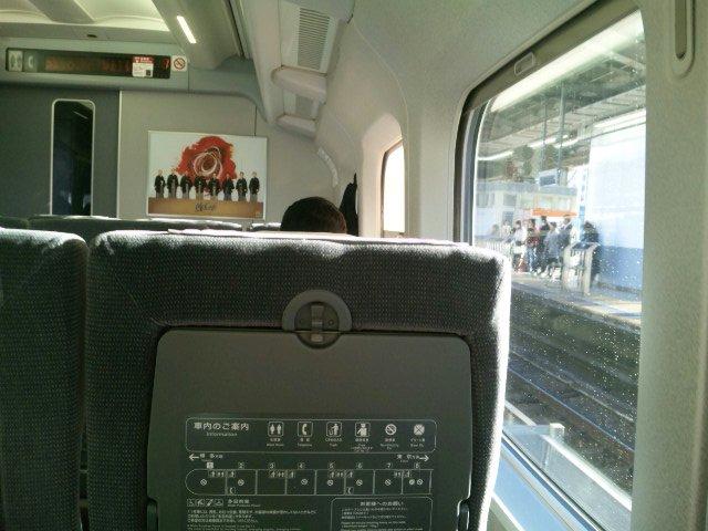 あれよ、という間に新幹線