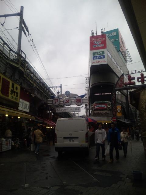 名古屋から東京へ、餅米を買いに