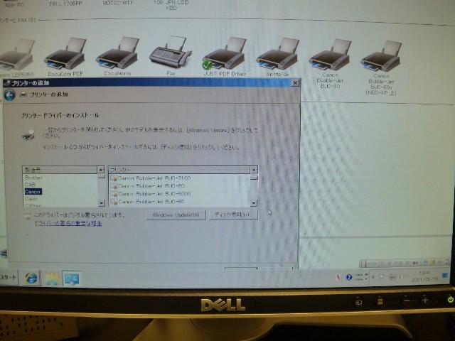 BJC-80vもWindows7<br />  で使うために