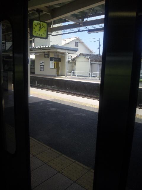 成東駅―出張相談5件目―