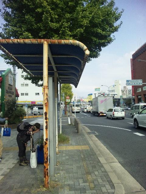 星ヶ丘から東名富士へ