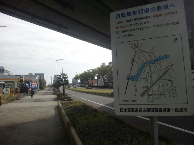 徒歩:熱田伝馬町→法務局熱田出張所→