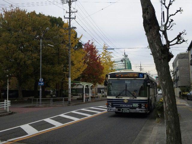 東区役所→大津橋