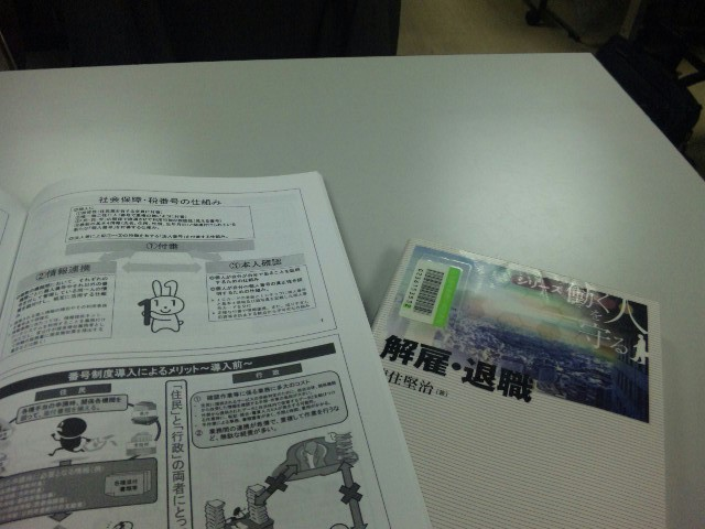 28日、関西出張が決まりました