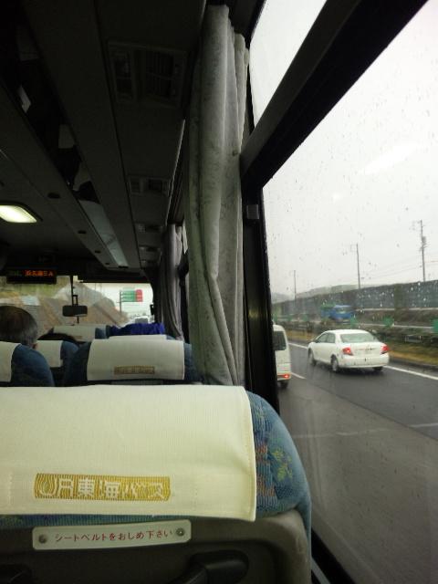 金土日だけ走るバス