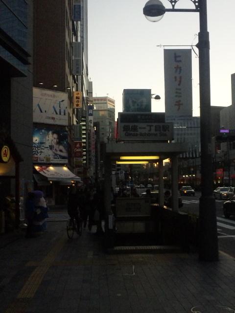 東京で買う他県の土産