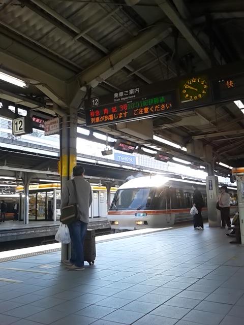(失策!)通勤電車類似の気動車で行く紀勢本線・参宮線の旅(苦笑)