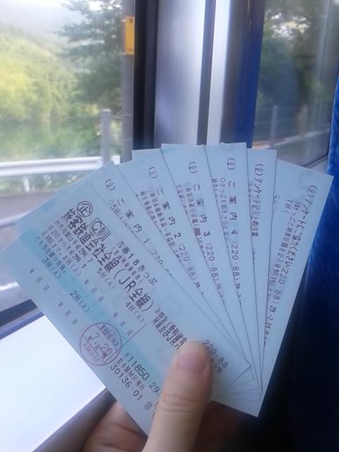 居眠り多めで行く中央本線普通列車の旅