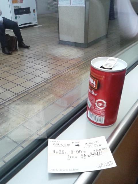 自主規制済みの自己紹介を携えて行く奈良出張一泊二日