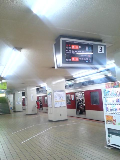 乗車位置サンカク、で行く奈良出張