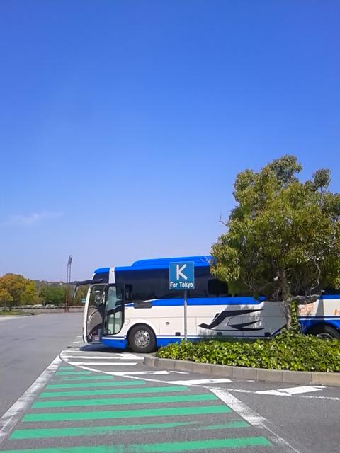 空席照会を繰り返す東名ハイウェイバスの旅