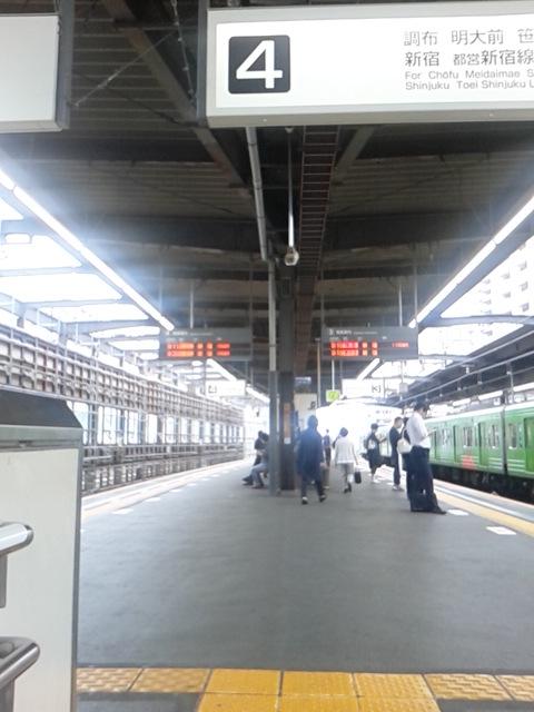 府中から新小岩へ(東京出張、2日目)