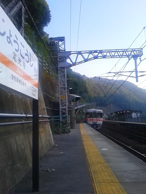 少し一人になりたくて(ウソ):中央本線定光寺駅