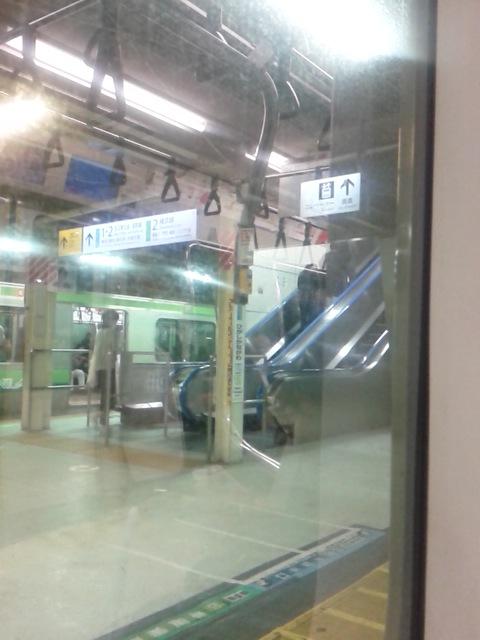 僕がいま東神奈川にいる理由