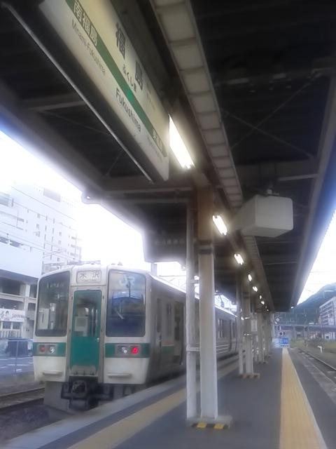 さ~て、次の運転見合わせは?:奥羽本線福島