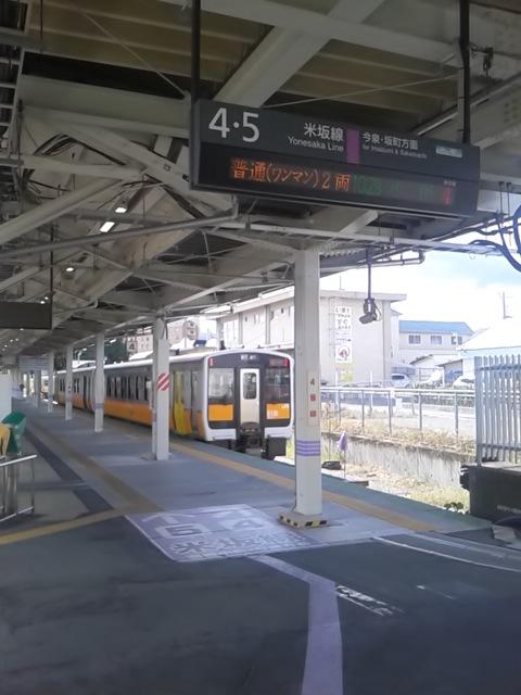 何かを期待して乗り込む運転見合わせ区間に関する件:米坂線米沢~小国