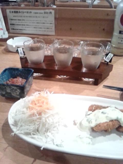 五醸がよかったです:青い森鉄道八戸~青森