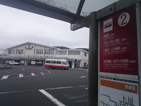 Dsc_0239
